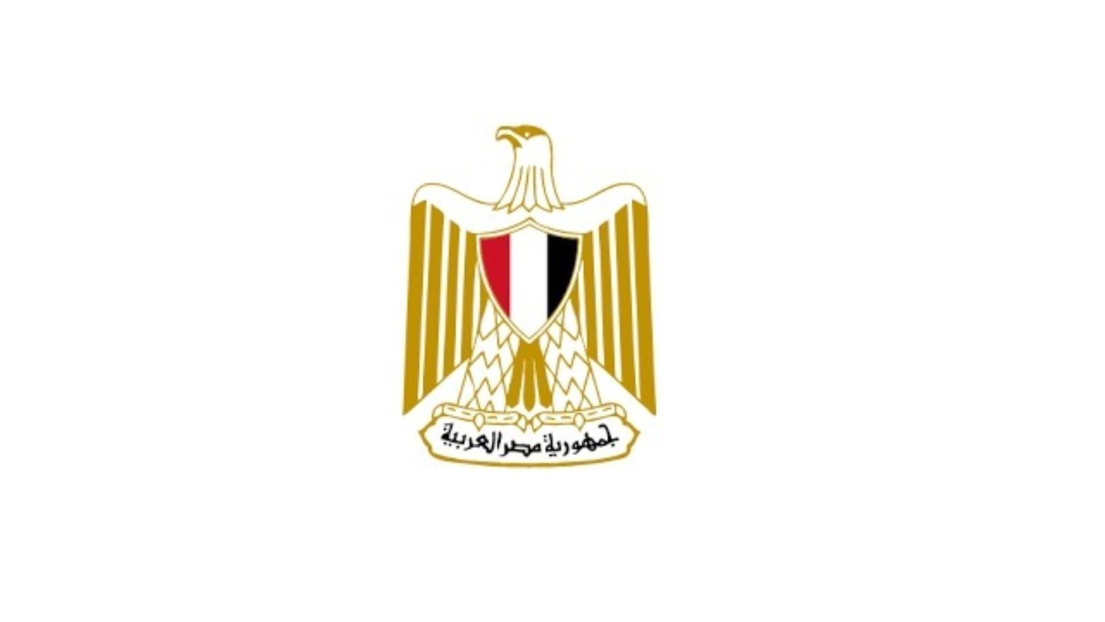 Note from Embassy of Egypt in London re pre-registration system for shipments