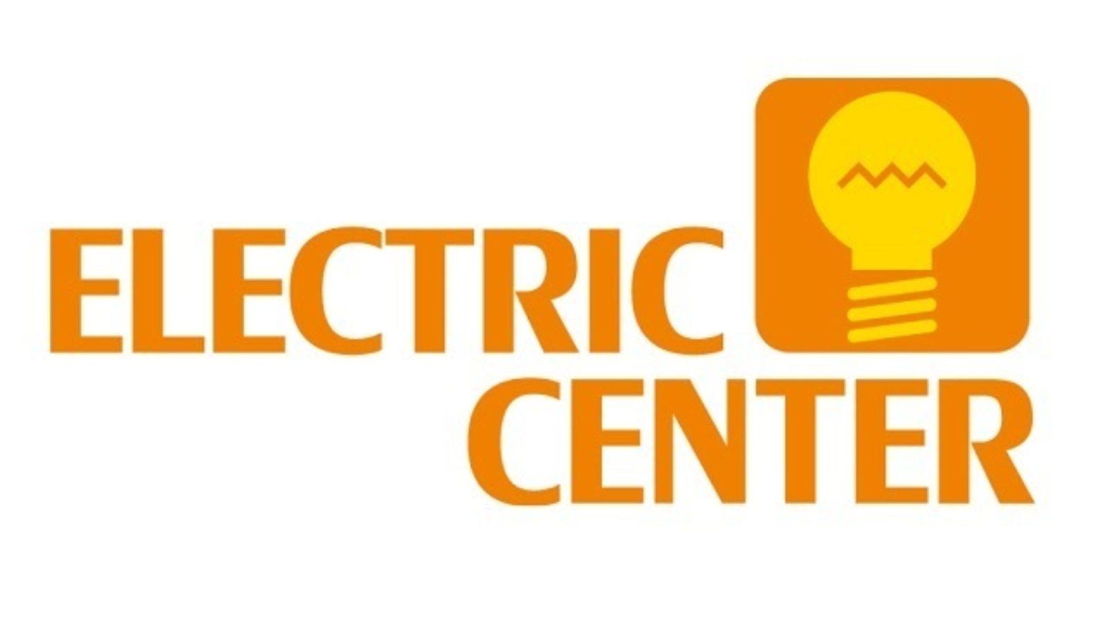 Aberdeen's Electric Center urge lighting health check